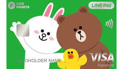LINE Pay 信用卡